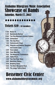 Alabama Bluegrass Music Association Showcase of Bands