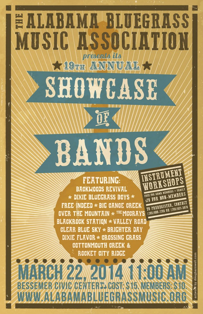 ABMA2014ShowcasePoster_md